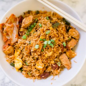 Korean Chicken Fried Rice Recipe